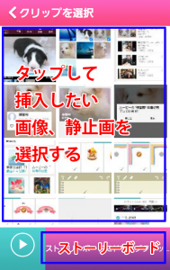 Screenshot_2014-04-10-15-18-36